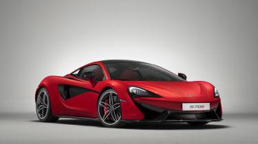 McLaren揭示了新的570s设计版型号