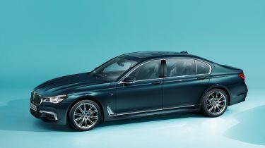 BMW揭示了7岁jahreeds for frankfurt