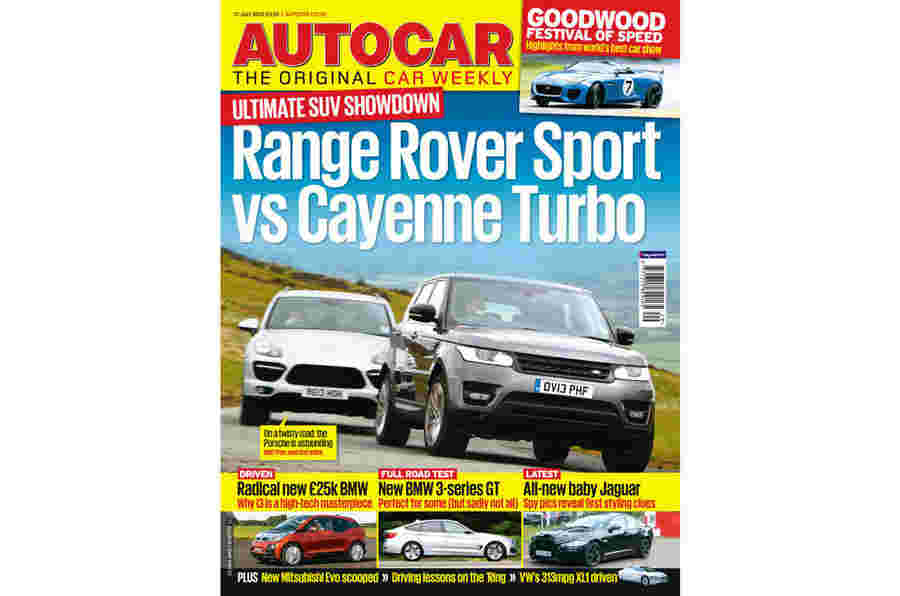 AutoCar杂志17 7月预览